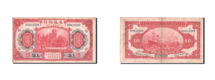 World Coins - China, 10 Yüan, 1914, KM #118p, AU(50-53), S093350V