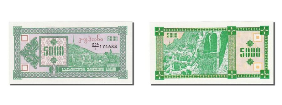 World Coins - Georgia, 5000 (Laris), KM #31, UNC(65-70), 234/1 174688