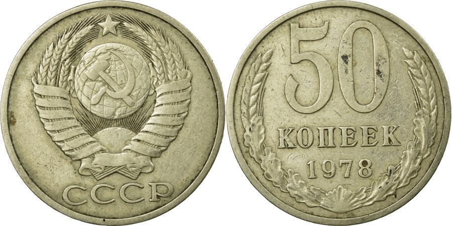 World Coins - Coin, Russia, 50 Kopeks, 1978, , Copper-Nickel-Zinc, KM:133a.2