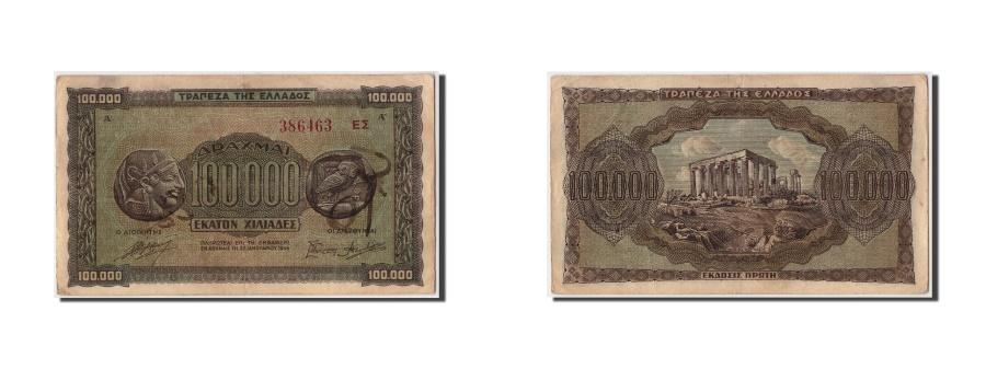 World Coins - Greece, 100,000 Drachmai, 1944, KM #125a, 1944-01-21, VF(20-25), 386463 Epsilon.