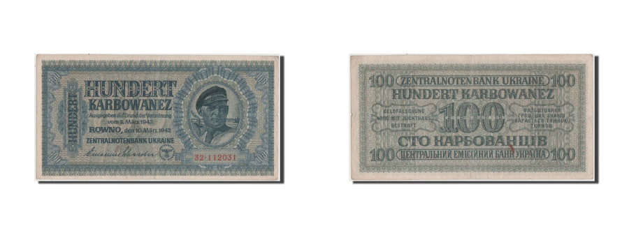 World Coins - Ukraine, 100 Karbowanez, 1942, KM #55, VF(30-35), 32.112031