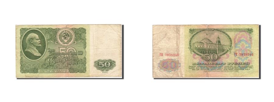 World Coins - Russia, 50 Rubles, 1961, 1961, KM:235a, F(12-15)
