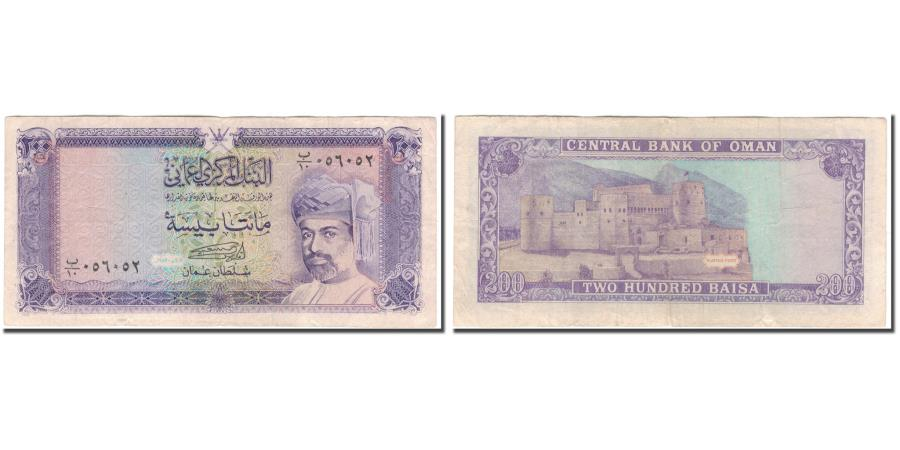 World Coins - Banknote, Oman, 200 Baisa, KM:23a, VF(30-35)