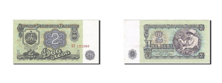 World Coins - Bulgaria, 2 Leva, 1974, KM #94a, EF(40-45), 121560