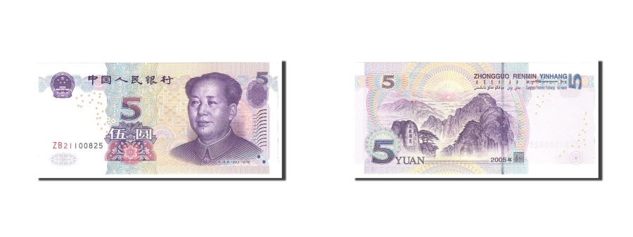 World Coins - China, 5 Yüan, 2005, KM:903, Undated, UNC(65-70)