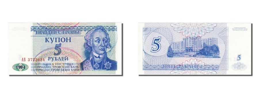 World Coins - Transnistria, 5 Rublei, 1994, KM #17, UNC(65-70), A 3722024