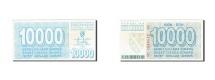 World Coins - Bosnia - Herzegovina, 10,000 Dinara, 1992-1994, KM:28, 1993-04-06, VF(30-35)
