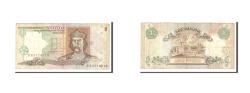 World Coins - Ukraine, 1 Hryvnia, Undated, KM:108b, VF(30-35), HK9778710