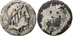 Ancient Coins - Julia, Denarius, , Silver, Babelon #5, 3.10