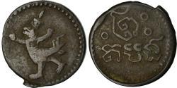 World Coins - Coin, Cambodia, 2 Pe, 1/2 Fuang, 1880, , Billon, KM:26