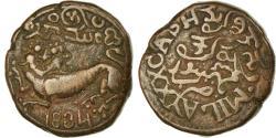 World Coins - Coin, INDIA-PRINCELY STATES, MYSORE, Krishna Raja Wodeyar, 20 Cash, 1834
