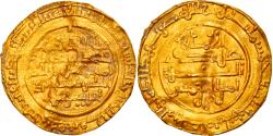 World Coins - Coin, Ali ibn Yusuf, Dinar, AH 503 / AD 1111/2, Murcia, , Gold