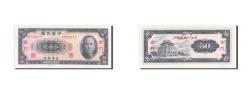World Coins - China, 50 Yüan, 1969, KM #R111, UNC(60-62), D532917F