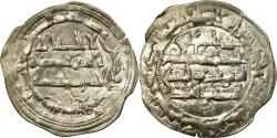 World Coins - Coin, Umayyads of Spain, Muhammad I, Dirham, AH 249 (863/864 AD), al-Andalus