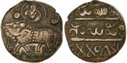 World Coins - Coin, INDIA-PRINCELY STATES, MYSORE, Krishna Raja Wodeyar, 20 Cash, Mysore