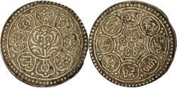 World Coins - Coin, Tibet, Ga-den, Tangka, 1-1/2 Sho, 1882, Dodpal, , Silver