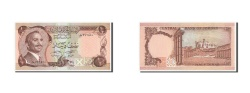 World Coins - Jordan, 1/2 Dinar, KM #17d, UNC(63)