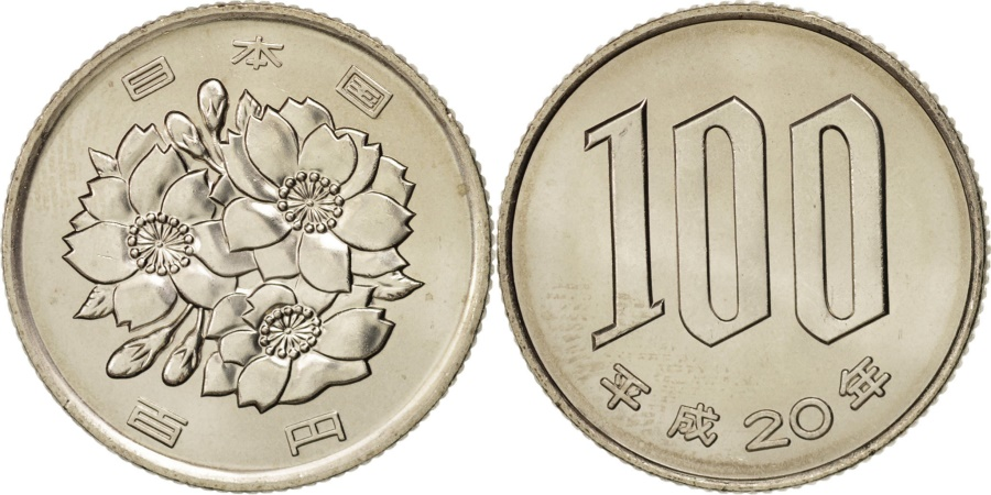 World Coins - Japan, Akihito, 100 Yen, 2008, , Copper-nickel, KM:98.2