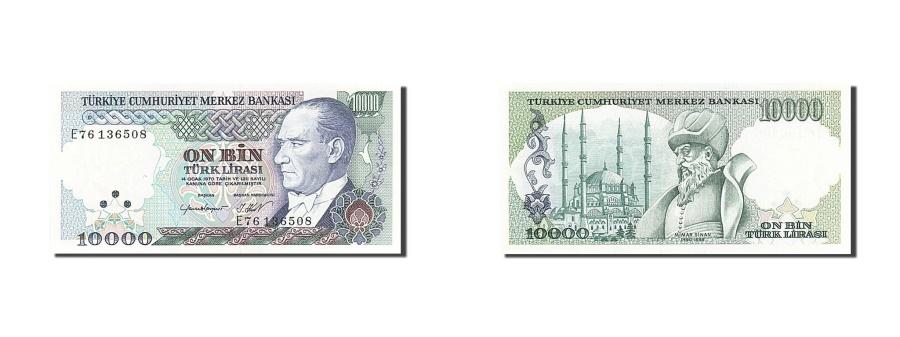 World Coins - Turkey, 10,000 Lira, 1982, KM #199, UNC(65-70), E76 136508