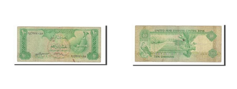 World Coins - United Arab Emirates, 10 Dirhams, 1982, KM #8a, VF(20-25)