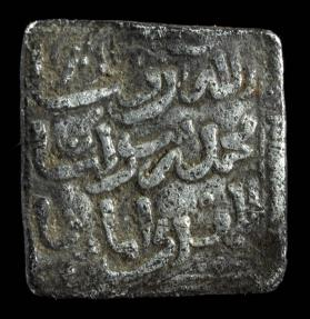 Ancient Coins - Almohad Dirham Anonymous, Malaga Mint - 14 mm / 1.49 gr.
