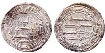 World Coins - UMAYYAD AR DIRHAM AH 126 WASIT MINT 3.0 GR & 24 MM