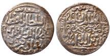 World Coins - SELJUQ of RUM KAYQUBAD I AR DIRHAM KONYA AH 619 2.8 GR & 23 MM
