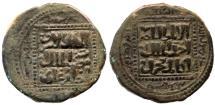 World Coins - AYYUBID Æ FALS of AL MUZAFFAR GHAZI NM & ND  7.9 GR & 25 MM