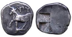 Ancient Coins - THRACE BYZANTION AR 11 MM & 2.3 GR
