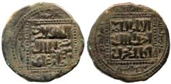 World Coins - AYYUBID Æ FALS of AL MUZAFFAR GHAZI NM & ND  7.9 GR & 25 MM