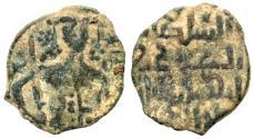 World Coins - SELJUQ of RUM Æ FALS KAYKHUSRAW I IMPERIAL BUST 1.5 GR & 17 MM