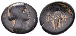 Ancient Coins - PHOENICIA MARATHOS Æ 23 MM & 10.0 GR