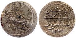 World Coins - OTTOMAN AR 1 PARA of SELIM III 1203/7 ISLAMBOL 15 MM & 0.2 GR