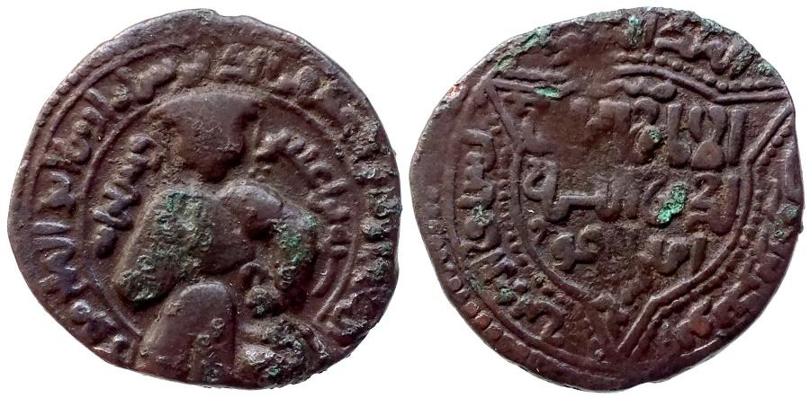 World Coins - AYYUBID Æ DIRHAM AL ASHRAF I MUZAFFAR AL DIN MUSA AH 612 MAYYAFARIQIN 7.8 GR & 28,01 MM