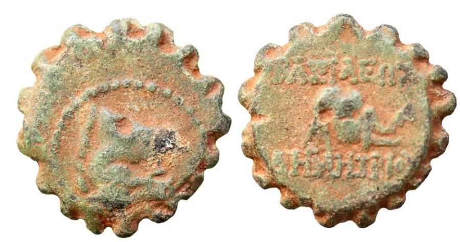 Ancient Coins - SYRIA SELEUCIS and PIERIA DEMETRIOS I ANTIOCH