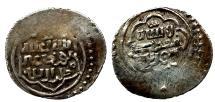 World Coins - OTTOMAN ORHAN GHAZI AR AKCE R 1.2 GR & 18,51 MM
