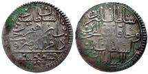 World Coins - OTTOMAN SULAYMAN II AR 40 PARA AH 1099 QUSTANTANIYYA 19.6 GR & 40,01 MM