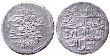 World Coins - OTTOMAN AR 10 PARA of ABDULHAMID I AH 1187/9  KOSTANTINIYE MINT  3.7 GR & 24 MM