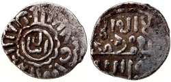 World Coins - BAHRI MAMLUK AYNAL AR DIRHAM