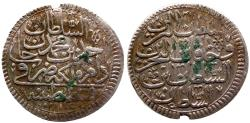 World Coins - OTTOMAN AR 30 PARA of AHMED III AH 1115 KONSTANTINIYE 19.2 GR & 37,42 MM