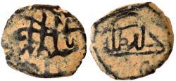 World Coins - OTTOMAN Æ ANONYMOUS MANHGIR  2.3 GR & 16 MM