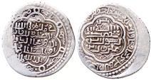 World Coins - ILKHANID OLJAYTO AR DIRHAM 3.9 GR & 22 MM