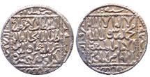 World Coins - SELJUQ of RUM AR DIRHAM of KAYKAUS II AH 646 KONYA 3.0 GR & 22 MM