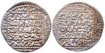 World Coins - SELJUQ of RUM KAYKHUSRAW II AR DIRHAM AH 643 SIWAS 3.0 GR & 24 MM