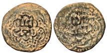 World Coins - AYYUBID Æ FALS of AL AZIZ MUHAMMAD NM & ND  3.7 GR & 22 MM