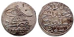 World Coins - OTTOMAN AR 5 PARA of MAHMUD I AH 1143 QOSTANTINIYE 2.9 GR & 19,94 MM