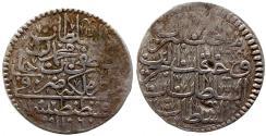 World Coins - OTTOMAN AR 30 PARA of MUSTAFA II AH 1106 KONSTANTINIYE 19.0 GR & 37,66 MM