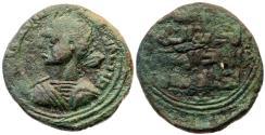 World Coins - ZANGIDS of SINJAR Æ DIRHAM of QUTB AL DIN MAHMUD AH 599 SINJAR MINT 10.7 GR & 26 MM