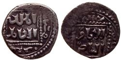 World Coins - AYYUBID 1/2 AR DIRHAM AL KAMIL MUHAMMAD I  616 AH  DIMASHQ 1.4 GR & 14,61 MM