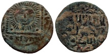 ARTUQID OF MARDIN NAJM AL DIN GHAZI II Æ FALS AH 693 MARDIN 1.7 GR & 21,06 MM
